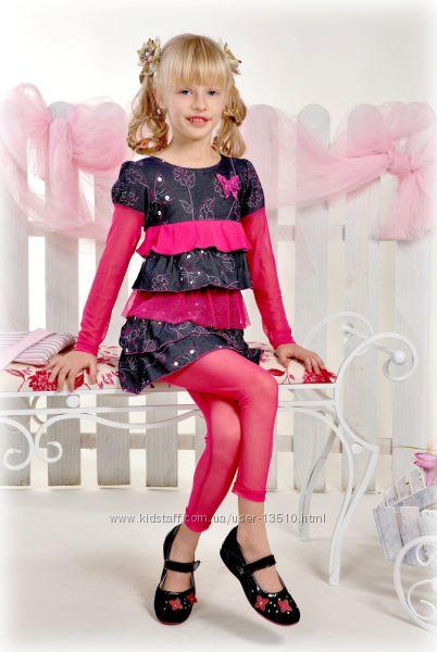 Комплект платье-туничка с лосинами - полная распродажа остатков