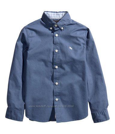 Стильные рубашки для мальчиков H&M рост 104-128