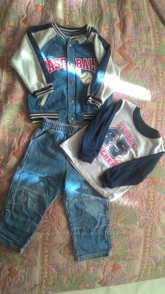 Куртка, штанішки та кофточка для хлопчика 3 рочки