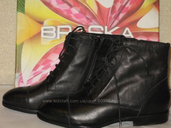 Ботинки сапоги зима весна