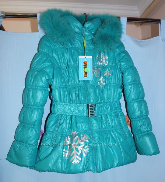Хорошенькие куртки Донило 146 и 152 см, распродажа