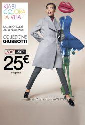 Kiabi, Zalando Совместные покупки с итальянского сайта