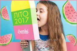 ТМ Бемби Заказ Лето Весна Зима 2017 и остальные каталоги