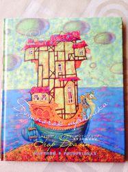 Цікаві книжки для дітей 2-6 років