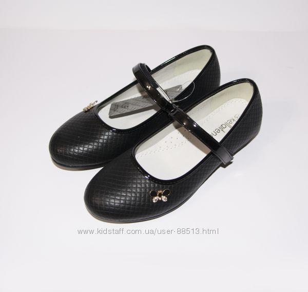 Распродажа. Туфли школьные TM Kellaifeng р. 34-37 плюс подарок