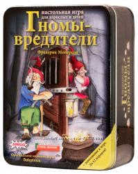 Гномы-вредители- настольная карточная игра. Саботёр - и Саботёр 2
