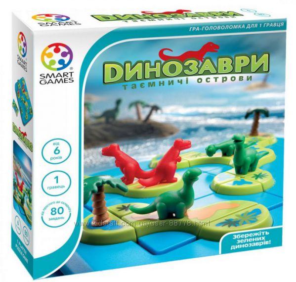 Логические игры Smart Games. Динозавры. Таинственные острова
