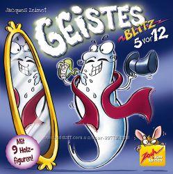 Настольная игра Барбарон Geistesblitz 5 vor 12. Оригинал из Германии. Акция