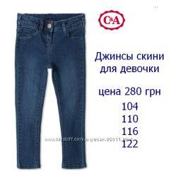 Фирменные джинсы и брючки 10 моделек