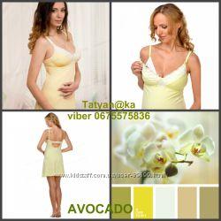 Ночные рубашки для беременных и кормления Мамин дом-много моделек в наличии