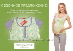 Пижамы для беременных и кормящих ТМ Мамин Дом. В наличии