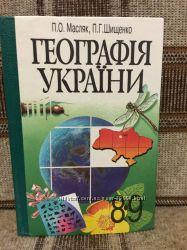 Учебник географии Украины 8-9 класс
