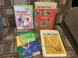 Учебники математики, алгебры и геометрии