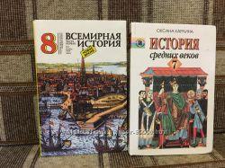 Учебники по истории