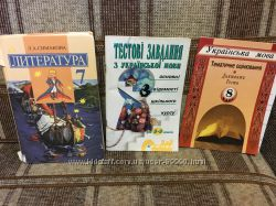 Учебники русского языка и литературы