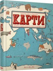 Книга Карты