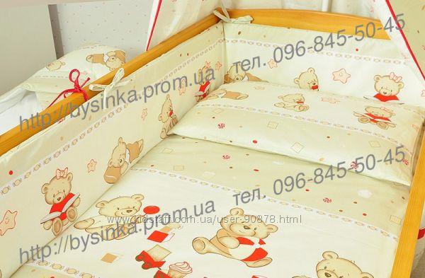 детское постельное белье бортики бампер защита для кроватки