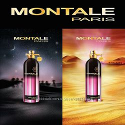 Montale Starry Nights Golden Sand Forest Spicy Aoud Black Crystal Flowers