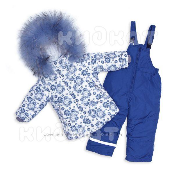 Комплект Pilguni POLE STAR isosoft белый синий. Распродажа
