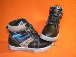Ботинки Ytop для мальчика демисезонные 32-37р.