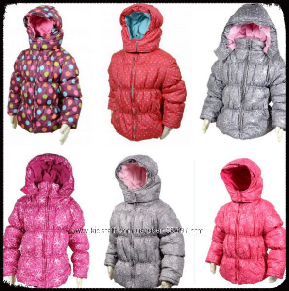Стильные и модные дутые демисезонные курточки Pidilidi 92-128р
