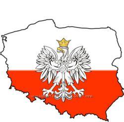 Выкуп Польских магазинов на лучших условиях