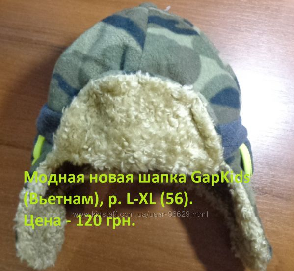 Модная новая шапка GapKids