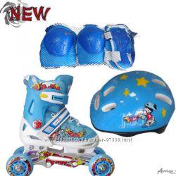 Набор роликовых коньков, шлем и защита от Амиго в наличии