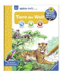 Журнал для досуга дикие Животные