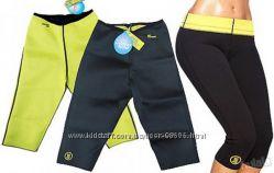 Одежда для похудения Vulkan, Hot SHAPERS, костюм Сауна
