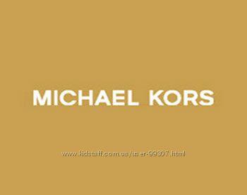 Michael Kors под 10 процентов, выкуп мгновенно от любой суммы. Армани.