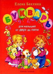 Книги Бахтиной и Маниченко