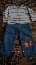 джинсы на лето