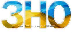 репетиторство Киев Ирпень
