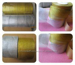 Парча лента серебро и золото 5 см бобина и пометрово