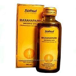 Массажное масло -Маханараян-  Сахул