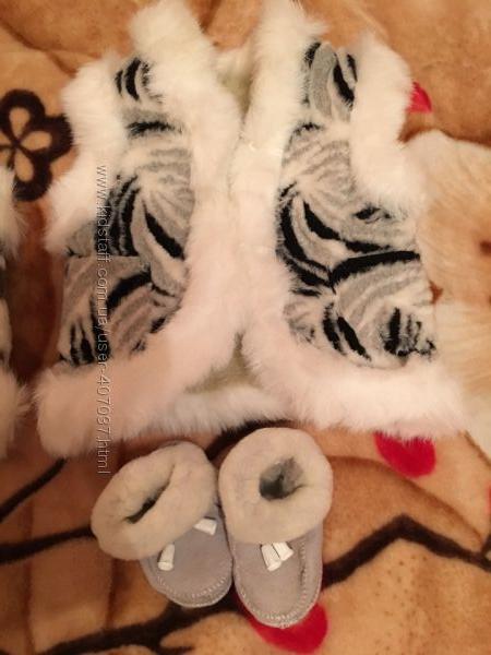 Набор жилетка и пинетки из натур. овчины