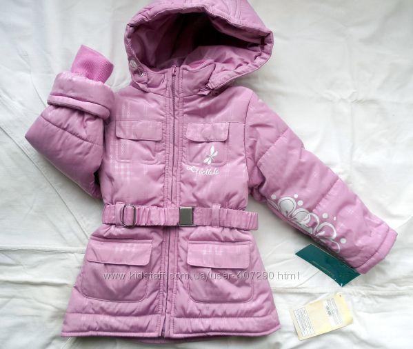 Демисезонная курточка на девочек от TM Babyline в наличии. 104, 110 р-р