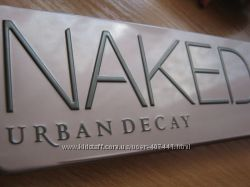 Urban Decay - Naked Palette  есть опт