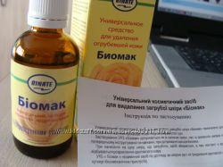 Біомак - біопедикюр від мозолів і натоптишів