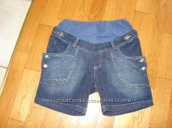 шорты для беременных ALHA DE BUSA