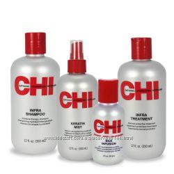 Chi Infra - Chi Keratin - CHI Argan oil - Большие скидки - Оригинал