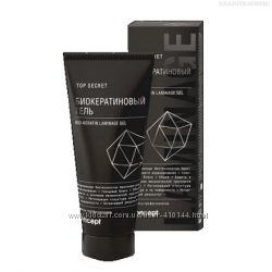 Concept Top Secret - Ламинирование волос 200 мл