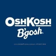 OSHKOSH  под минус 25
