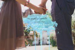 Свадебный букет в подарок