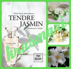 Парфюмерная Вода Tendre Jasmin, 50 мл. Yves Rocher