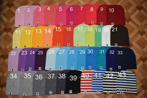 Все цвета в наличии. Шапочки всемирно известного бренда