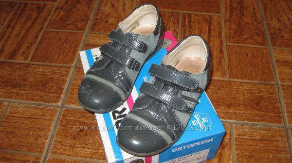 Туфли кожаные Ortopedia, Турция