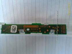 SONY инфокрасный IR модуль 1-877-115-11 A-1545-604-A 172988011