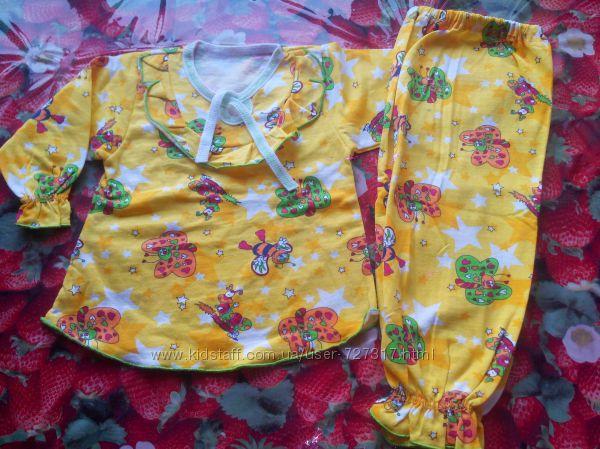 Пижамы детские футер по супер цене.